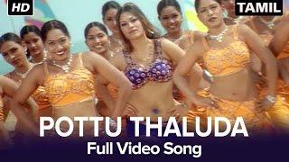 Pottu Thaluda   Full Video Song   Amudhey