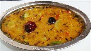 arachuvitta sambar recipe tiffin sambar recipe idli sambhar recipe sambar recipe nagu s nalabagam