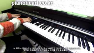 엑소(EXO) - 첫눈(First Snow) 피아노 연주 ,pianoheart