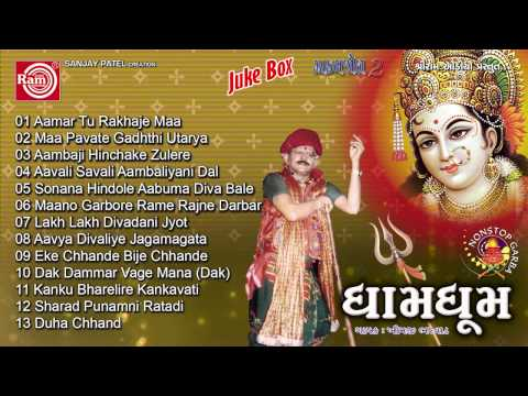 Gujarati Nonstop Garbs|Dhamdhum Part-2|Khimji Bharwad