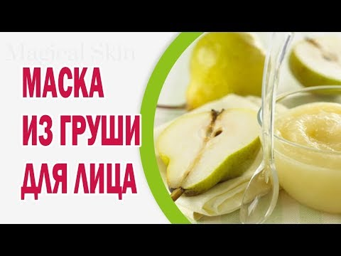 Natura siberica маска для лица отзывы