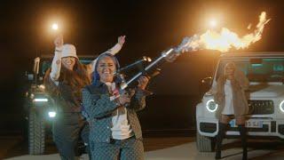 Marwa Loud feat Eva - Allo (Clip officiel)