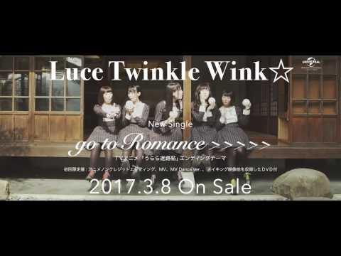 【Luce Twinkle Wink☆】「go to Romance>>>>>」SPOT