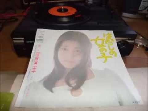 はだしの女の子 奈良富士子