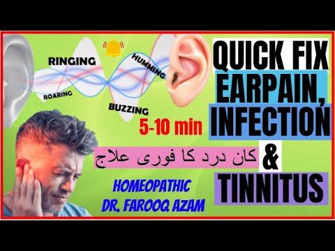 quick-fix-earache-(5-10-min. -kids-&-adults),tinnitus,-ear-infection/pus- -کان-میں-درد-کا-فوری-علاج