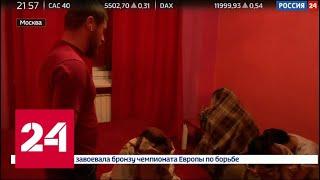 """В Москве полицейские """"накрыли"""" интим-салон, где навстречу желаниям мужчин шли максимально - Россия…"""