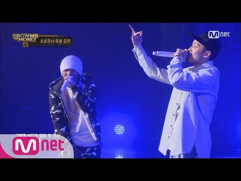 [SMTM5] Team Dok2 & The Quiett @Producers' Special Stage 20160610 EP.05