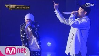 Team Dok2The Quiett Producers Special Stage 20160610 EP 05