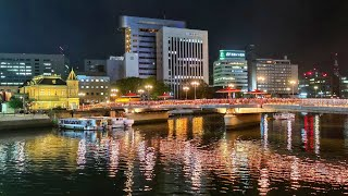 Live Fukuoka Evening Walk (\u0026 Live cruise)