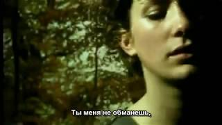 Queen - You Don't Fool Me (Русские субтитры)