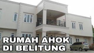 BERKUNJUNG KE RUMAH IBUNDA AHOK DI BELITUNG !! NGEBOLANG BELITUNG #7