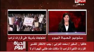 فيديو.. محمد العرابي: قرارات ترامب عنصرية و ضد مواثيق الأمم المتحدة