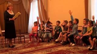 Открытый урок в группе №2 детского сада №1595 города Москвы. Часть 2