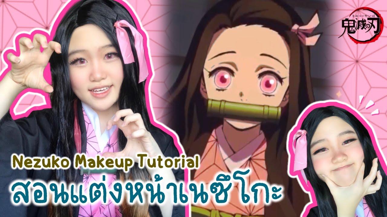 สอนแต่งหน้าเนซึโกะ จากดาบพิฆาตอสูร   Nezuko Makeup Tutorial   Purp Watermelon