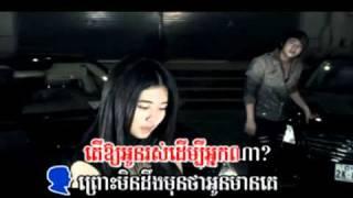 [MV] Somtos prous oun chea songsa ke by Nico and Solika