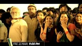 Jigarwala No  1 Kick 2 1st Time On Zee Cinema   This Friday @ 9 PM   YouTube