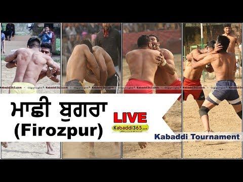 🔴 [Live] Machhi bugra (Firozpur) Kabaddi Tournament 21 Mar 2018