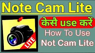 Note Cam Kya hai? How To Use Note Cam Lite !! Note Cam Kaise Use Karte hai !! screenshot 4