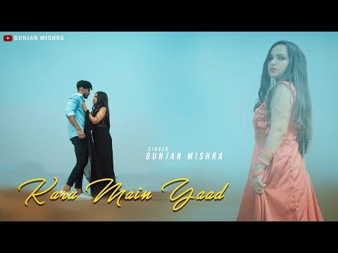 KARU MAIN YAAD | FULL VIDEO SONG | GUNJAN MISHRA | RANJHAA | RKx | NEW SONG 2020