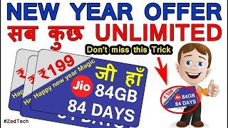 Jio Republic Day 2018 plan | Trick to Recharge ₹399 plan Just ₹199 Only | 100% True... Don't Miss