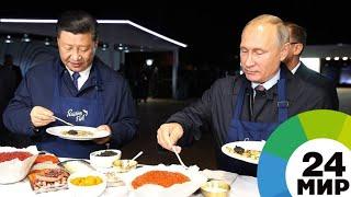Мед, блины, стартапы: что удивило Си Цзиньпина во Владивостоке - МИР 24