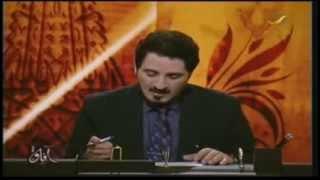 عدنان ابراهيم يبكي على الامام علي بن ابي طالب