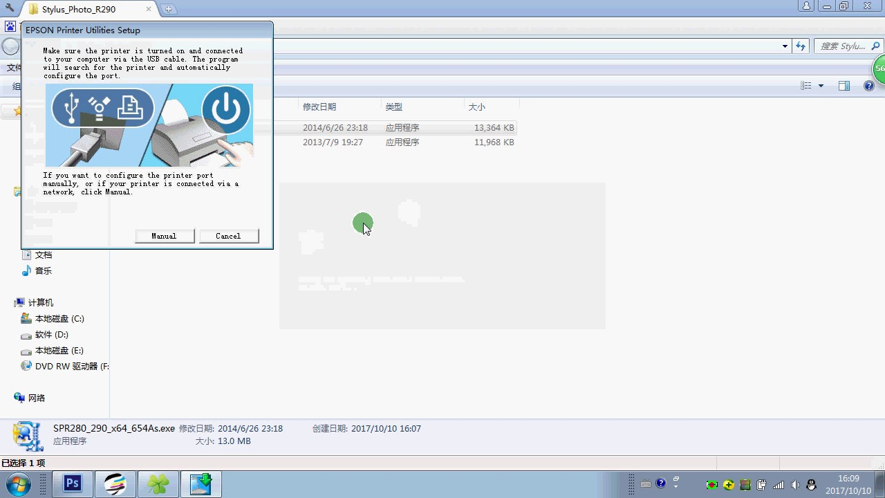 Epson r290 driver free download.