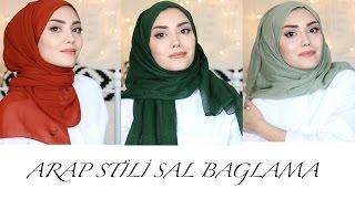Şal Bağlama │ Arap Stili : Kelebek , Dolama │ Hijab Tutorial
