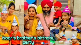 (🤣 Noor's brother's birthday 😊) If you like the video, please like and comment