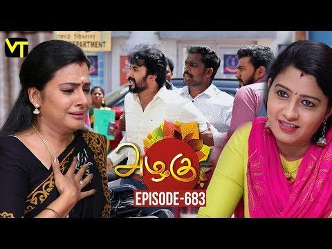 Azhagu - Tamil Serial | அழகு | Episode 683 | Sun TV Serials | 20 Feb 2020 | Revathy | Vision Time
