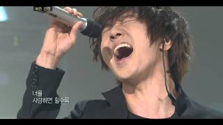 YeSung_ The More I Love You Thumbnail