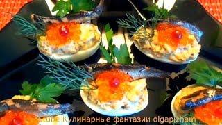 Фаршированные яйца - Вкусная закуска со шпротами!  & Новогодние рецепты  - Праздничный стол
