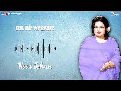 Dil Ke Afsane - Noor Jehan | EMI Pakistan Originals