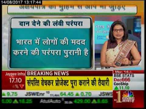 #BhookhSeAzadi: An initiative by CNBC Awaaz with The Akshaya Patra Foundation
