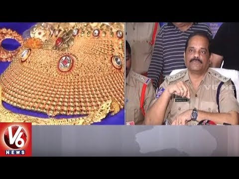 Secunderabad Railway Police Caught 4.5 Kg Of Gold In Rajadhani Express | V6 News