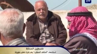 الشهيد باسل الأعرج - المثقف المطارد الذي طالته يد الاحتلال بعد تعقب طويل
