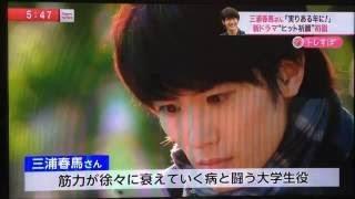 僕のいた時間 1話 僕のいた時間 1話. Watch Japanese Drama 僕のいた時...
