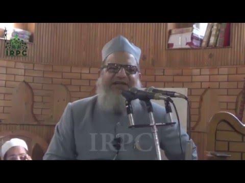 Maulana kaleem sidiqui - islamabad