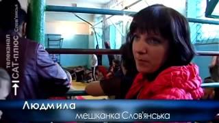 Вольная борьба Славянск.