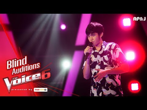 Blind Auditions - วันที่ 10 Dec 2017