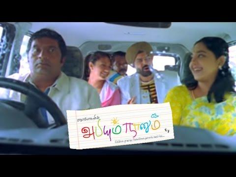 Abhiyum Naanum | Abhiyum Naanum Movie Scenes | Ganesh Venkatraman as sikh | Prakash Raj gets Shocked