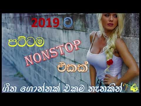 New Sinhala Song 2019 Hits Music Collection හොඳම ගීත එකතුව Sri