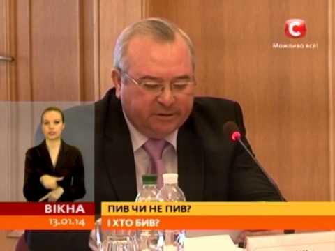 В МВД заявили, что Луценко не били - Вікна-новини - 13.01.2014