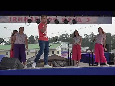 2019 07 27 День города Георгий Скурихин и 8нота УДИ УДИ Жизнь прекрасна