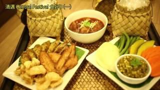 清邁Central Festival食得泰特別 1
