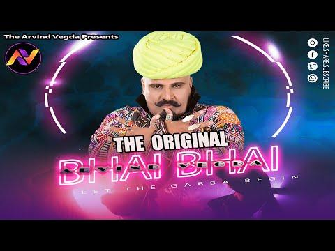 Bhala Mori Rama Bhai Bhai