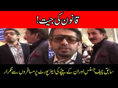 Former CJP Iftikhar Chaudhry, son Arsalan face embarrassment at airport