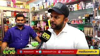 കണ്ണൂര് വിമാനത്താവളം: അസൌകര്യങ്ങളില് വീര്പ്പുമുട്ടി പ്രവാസികള് | Kannur Airport