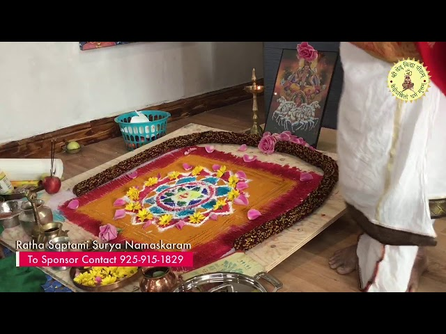 Ratha Saptami Surya Namaskaram