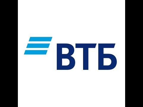 Спартакиада группы ВТБ